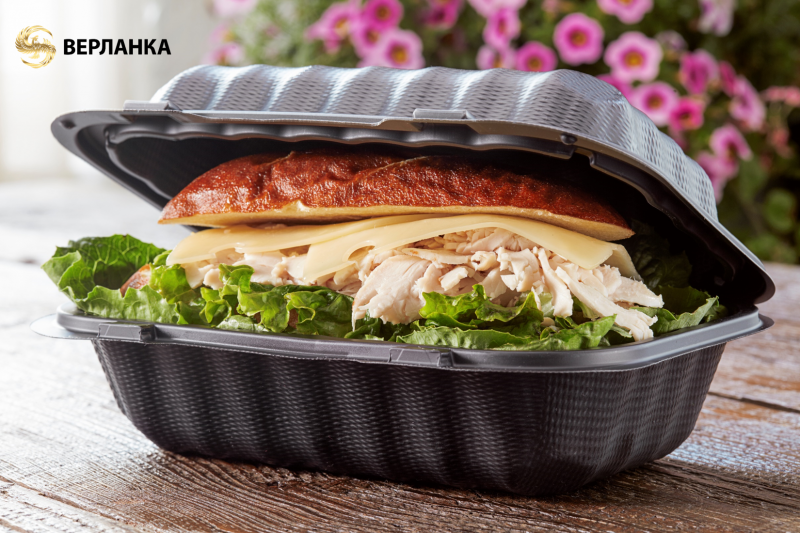 Takeaway burger clamshell Eco